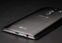a-rumored-image-of-the-upcoming-lg-g5-which-is-expected-to-come-packed-with-an-iris-scanner-and-a-20mp-camera